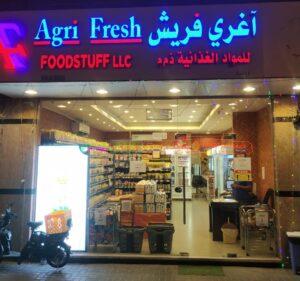 agrifresh-store1