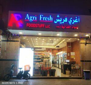 agrifresh-store5