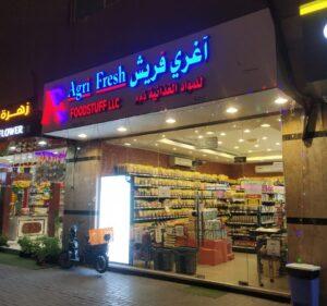 agrifresh-store6